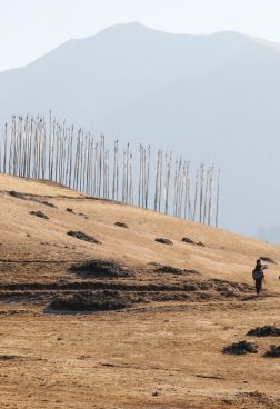 Amankora Gangtey, Bhutan – Gangtey Valley Trek