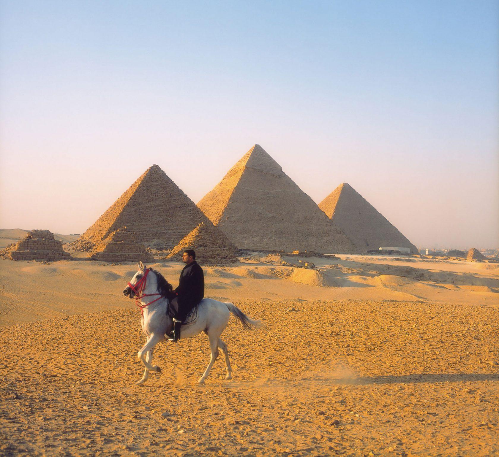 Four Seasons Cairo First Residences Ausflug