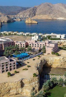 Überblick Shangri La Al Husn
