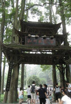Six Senses Qing Cheng Mountain 8 - Altstadt von Jiezi