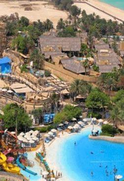 The Oberoi Dubai - Wild Wadi Wasserpark