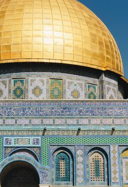 Bucketlist Israel: Privatausflug durch Jerusalem